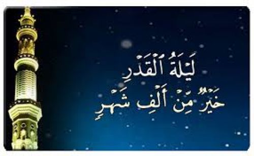 باحث شرعي: القدر ليلة 27 رمضان بنص الأدلة والآثار والنبوية