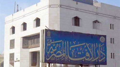 مرصد الإفتاء يحذر من استغلال حادث «نيس» لزيادة العداء ضد المسلمين