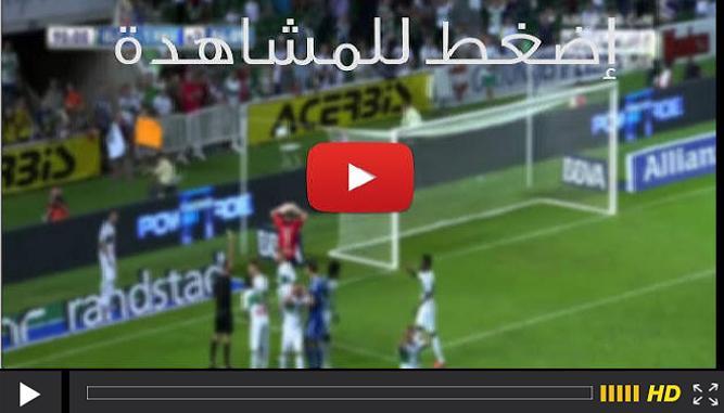 مباراة ريال سوسييداد وأتلتيكو مدريد بث مباشر