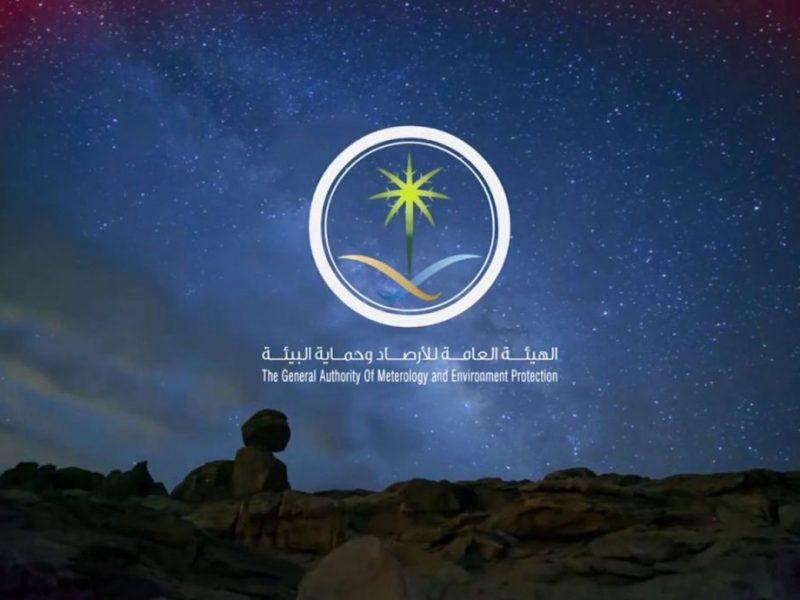 اليوم .. الإنذار المبكر يوجه تحذيراً لسكان الرياض من تقلبات الأحوال الجوية