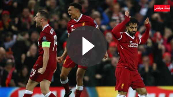 TawahOG لايف| مشاهدة مباراة ليفربول ومانشستر يونايتد يلا ...